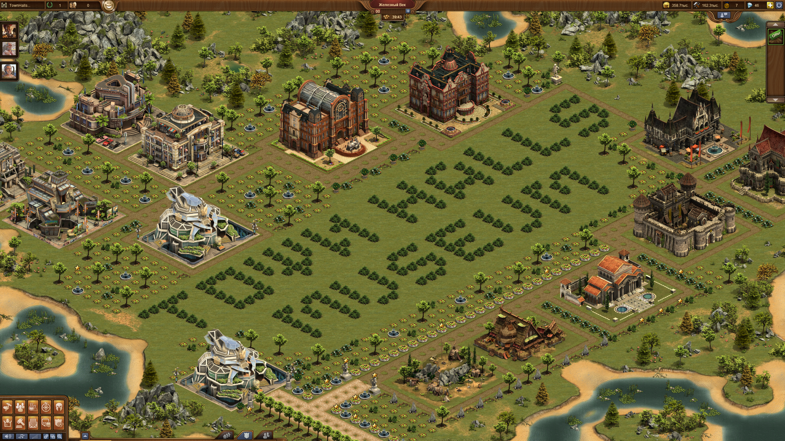 Forge of Empires | IngweLand